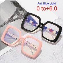 Filtros de lentes de lectura para hipermetropía prefabricadas, luz azul dañina, protección UV400, lupa de ordenador con dioptrías de 0 a 6,0