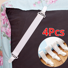 4 PCS Bed Sheet Mattress Cover Blankets Home Grippers Clip Holder Fasteners Elastic Straps Fixing Slip-Resistant Buckle