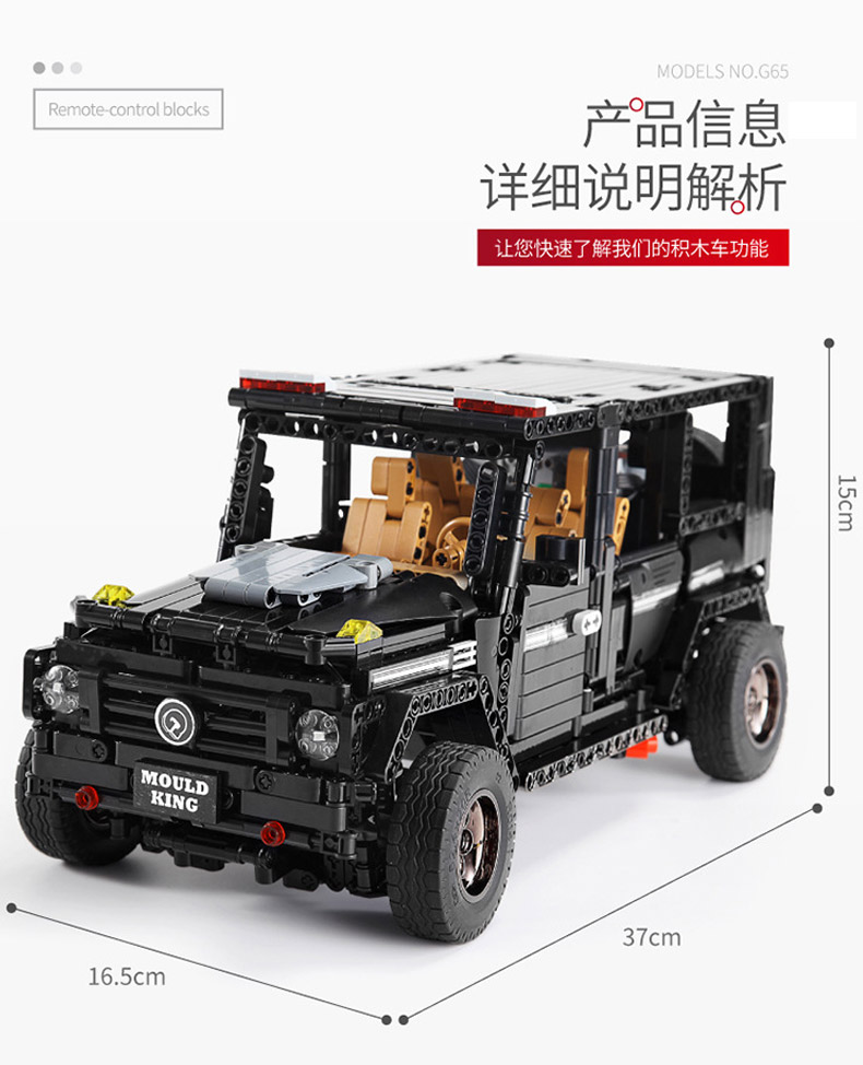 MOULD KING MOC 20100 Compatible 13070 Technic  Benz SUV G500 AWD Wagon Offroad Vehicle Building Block 16
