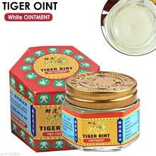 Pomada bálsamo de tigre branco vermelho, bálsamo essencial para alívio de dor de cabeça, dor de dente, barriga e alívio do músculo, bálsamo de leão, tonturas