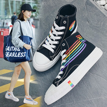 Rainbow canvas shoes women's shoes 2020