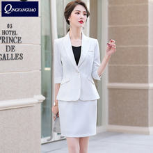 Женский офисный костюм летний пиджак с юбкой и брюками 2020