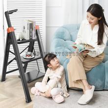 Ladder Folding Stool Rack Multifunctional Aluminum-Alloy Household And Flower Herringbone