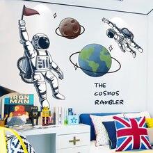 Наклейки на стену с изображением космонавта слона детской комнаты