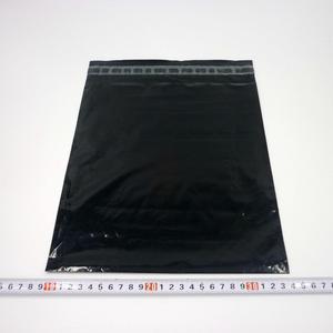 Image 5 - 100x Tùy Chỉnh In Logo Màu Đen Bóng Nhựa Màu Bao Thư Gửi Thư Túi Tự Dính Chuyển Phát Nhanh Túi cho Bài Shop Online