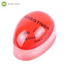 Яйцо Таймер в виде яйца идеальный цвет изменение идеально вареные идеальные яйца приготовления помощник Яйцо Таймер Прямая кухонные принадлежности