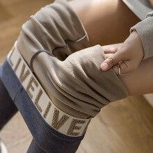 INITIALDREAM 2021 Autumn Winter Thin Velvet Warm Leggings Women High Waist Casual Slim Pencil Pants Plus Size 4XL Legging Femme