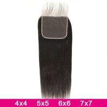 FDX 4x4 5x5 6x6 7x7 Кружева Закрытие бразильские прямые волосы закрытие 8-20 дюймов Remy человеческие волосы для наращивания