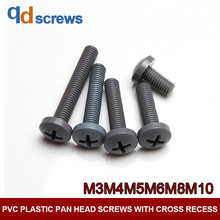 PVC M3M4M5M6M8M10 plastic nylon Pan head screws with cross recess Philips round screw GB818 DIN7985 ISO 7045