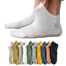 Носки мужские короткие дышащие однотонные сетчатые цветные классические