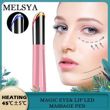 Revitalize-Device Eye-Lip-Massager Light Vibration Skin Compress Rechargeable Blue Hot