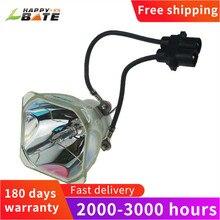HAPPYBATE Высокое качество замена проектора голые лампы NP07LP NP14LP NP15LP NP16LP NP17LP NSHA230W лампа для проекторов