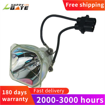 HAPPYBATE Replacement Projector bare Lamp NP07LP NP14LP NP15LP NP16LP NP17LP NSHA230W Lamp for Projectors original projector bare mercury lamp np07lp for np500 np1150 np3151 np40 np510w np600 np500w np600s