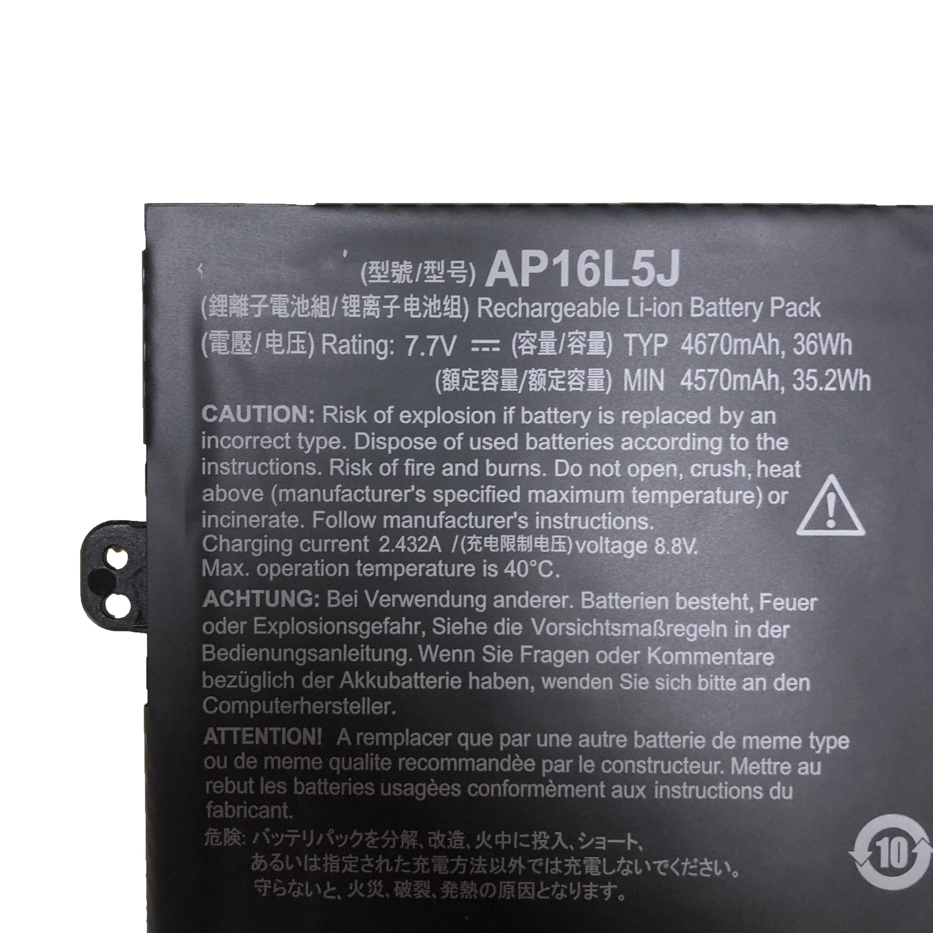 Купить новый оригинальный аккумулятор ap16l5j 77 в 36 вт/ч 4670 мач
