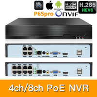 H.265 8ch*5MP 4ch/8ch PoE Network Video Recorder Surveillance PoE NVR 4/8Channel For HD 5MP/1080P IP Camera PoE 802.3af ONVIF