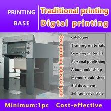 memoirs album pesonal publishing bid document  catelugue instruction self-adhesive lable  digital printing