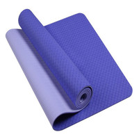 Gymnastic Mat Exercise Mat Double Color Double Layer Widened Yoga Mat TPE Slip Mat Lengthened Widened Beginners Exercise Pad