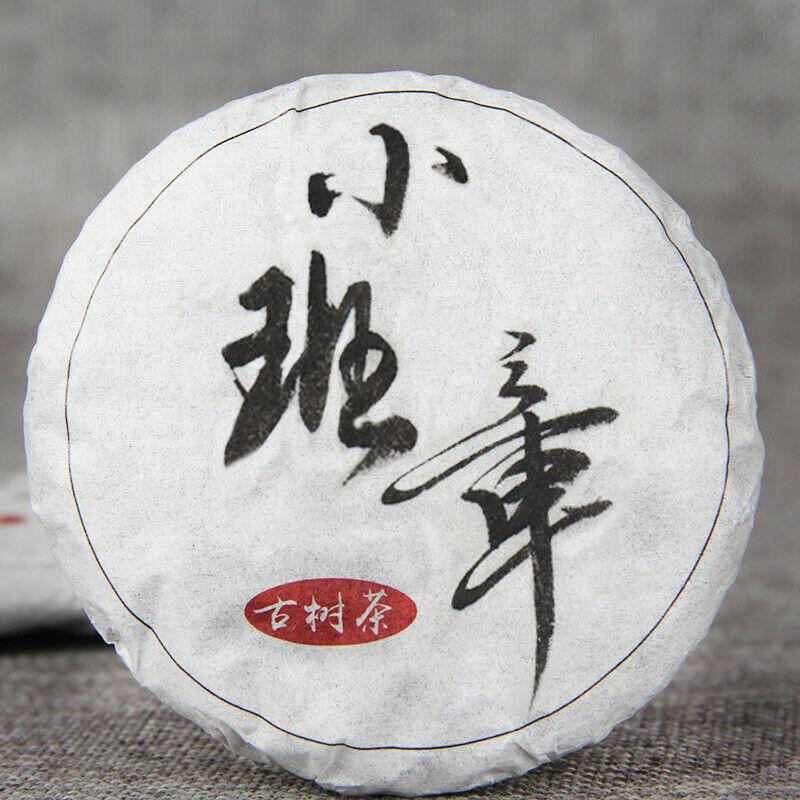 2017 Old Tree Shen Pu erh Tea Xiao Ban Zhang Ancient Raw Pu erh Tea Small Cake 50g|Tea Cutters|   - AliExpress