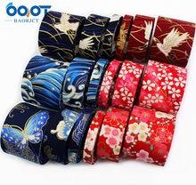 Dupla face estilo japonês xadrez tecido webbing 5 jardas arco boné diy acessórios de roupas festa presente embalagem L-201126-1386