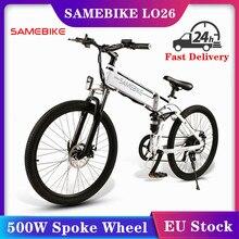 Samebike – vélo électrique pliable LO26, 21 vitesses, 48V, 500W, 35 km/h, batterie 10ah, pneu 26 pouces