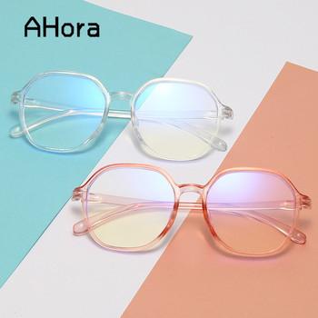 Ahora okulary do niebieskiego światła okulary komputerowe okulary do gier Overzied okulary okulary kobiety i mężczyźni okulary optyczne okulary ramka tanie i dobre opinie Unisex Z tworzywa sztucznego CN (pochodzenie) Stałe RG1258 FRAMES Okulary akcesoria