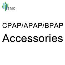 BMC CPAP SpO2 фильтры резервуар для воды шнур питания для CPAP/AutoCPAP/BiPAP машина высокое качество сна дыхательный