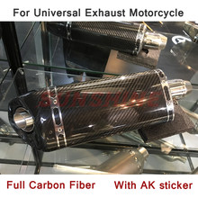 Silencieux d'échappement modifié en Fiber de carbone, DB Killer, pour Moto YAMAHA MT09, Z1000, Z800, MT-09, R3, MT07