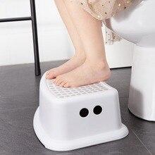 Дети Шаг на табурет, чтобы изменить табурет обуви ребенка мыть Нескользящие мягкие мыть ноги шаг табурет WY101110