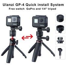 Ulanzi GP 4 الإفراج السريع المغناطيسي قاعدة تثبيت GoPro و 1/4 ترايبود قاعدة تثبيت محول ل GoPro ماكس/8/7/6/5/4/3 اكسسوارات