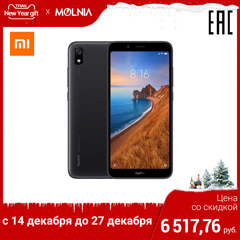 Smartphone Xiaomi Redmi 7A 2 GB + 32 GB, 4G Network Eight-core CPU Fast Charge Nano-SIM MircoSD Micro USB Shipping From Rossi