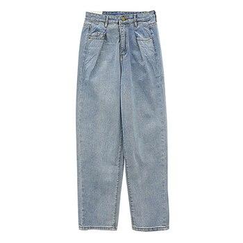Vintage High Waist Straight Boyfriend Jeans Pant For Women Streetwear Loose Female Denim Pants Pocket Zipper Ladies 2020