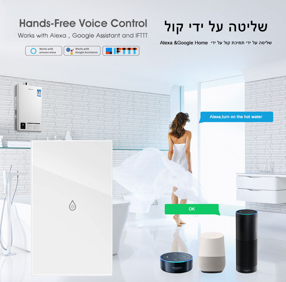 Image 2 - Wifi Boiler Smart Switch Water Heater Switches Voice Remote Control US standard Touch Panel Timer Outdoor work alexa google homeSwitches   -