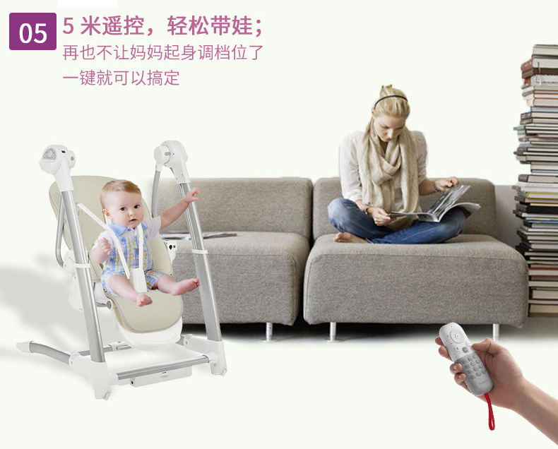 H042f134348a64bfb8f9344abdd672454r Child dining chair electric coax baby artifact baby rocking blue chair child dining chair multifunctional baby rocking chair