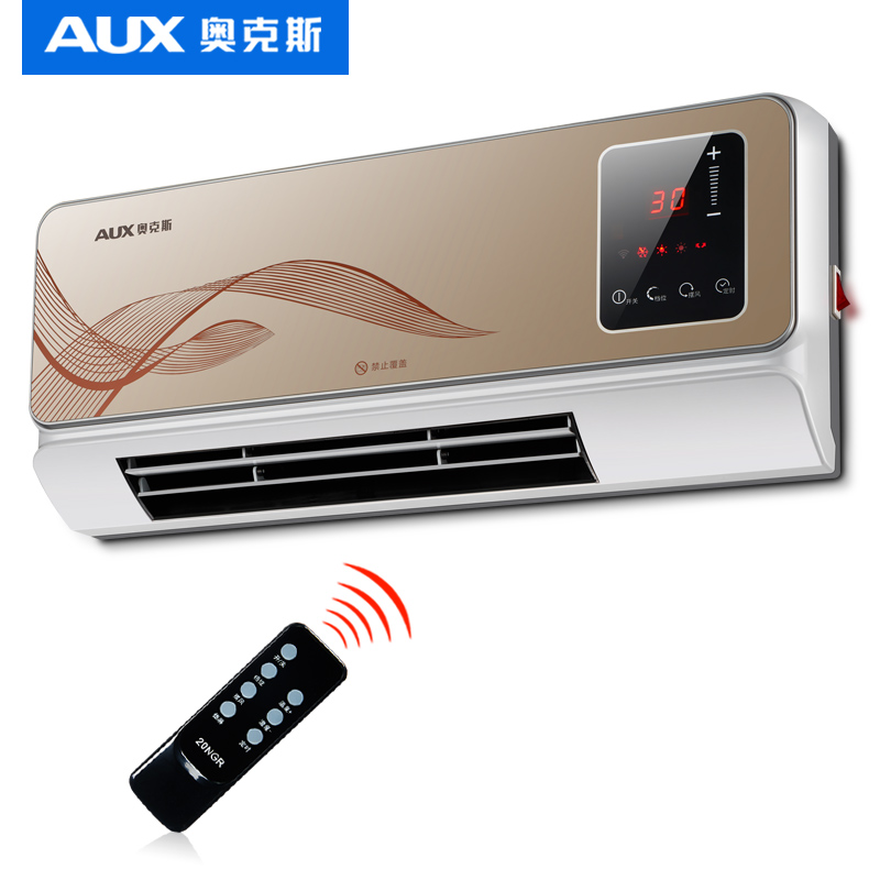 Waterproof Wall-Mounted Electric Heater Remote Wifi Control Air Conditioning Machine Heat Energy Saving 3 Gears Warm Device 220V couples blanket