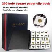 Pccb álbum de moedas, 200 peças/álbum para moedas de cartão, coleção de moedas profissional