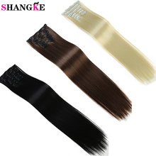 SHANGKE 22'' Synthetic Long Straight Hair Extension 6 pcs/set 16 Clips In On Hair Extensions Clips in High Temperature Fiber