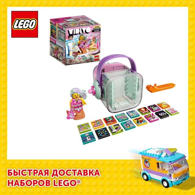 Конструктор LEGO VIDIYO Candy Mermaid BeatBox (Битбокс Карамельной Русалки) 1