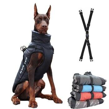 Куртка для больших собак, меховой воротник, зимняя одежда для собак, водонепроницаемое пальто для больших собак со съемной подвязкой, наряд ...
