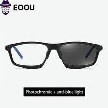 Sports Glasses Frame Photochromism Computer Anti-blue light glasses  Eyeglasses oculos for Men Women