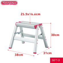 Hasegawa household Step stool pink multifunctional Japanese Aluminum alloy step ladder folding lightweight ladders SE
