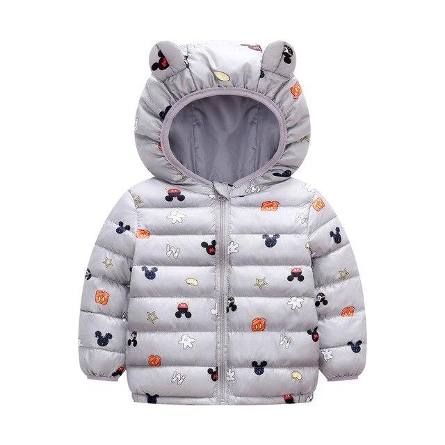 Kids Winter Coat w/ Hood 4