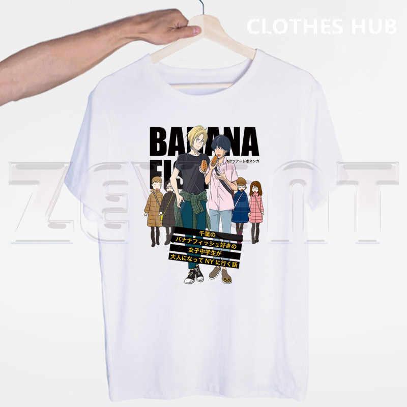 バナナ魚tシャツ男性ファッション夏tシャツtシャツヒップホップガールプリントトップストリートウェア原宿おかしい