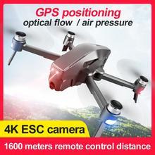 M1 Drone GPS Quadcopter 4K HD kamera ile 1.6KM WIFI canlı video 1.6KM kontrol mesafesi uçuş 25 dakika drone kamera Dron ile
