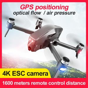 Image 1 - M1 Drone GPS Quadcopter  With 4K HD Camera 1.6KM WIFI Live video 1.6KM control distance Flight 25 minutes drone with Camera Dron