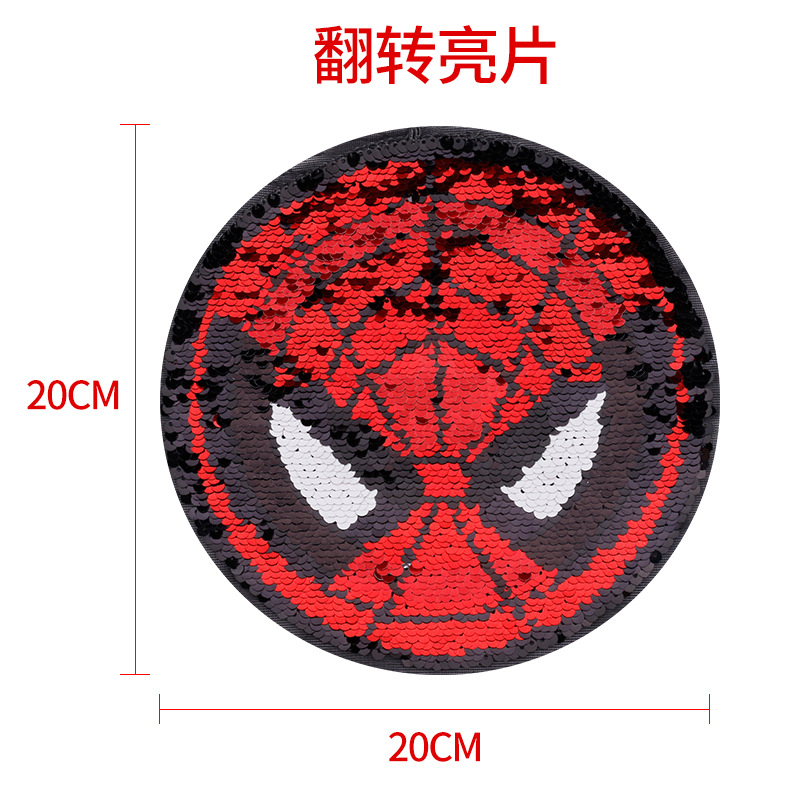 Trembling US Captain Spider-Man Embroidered Cloth Badge Factory Wholesale Flip Sequin Garment Accessories Patch Patch