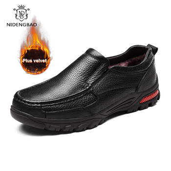Genuine Leather Shoes Men Large Size 38-48 Slip-on Loafers With Fur Men's Casual Shoes Fashion Warm Footwear Zapatillas Hombre lightweight men casual shoes fashion men loafers slip on suede leather shoes outdoor non slip walking loafers zapatillas hombre