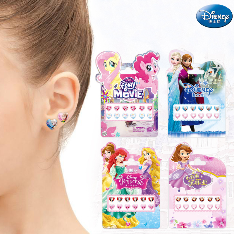 Disney Girls Frozen Elsa  Anna  Stud Earring Sticker Makeup Toy  Sofia Princess Girls Snow White Beauty Fashion Toys
