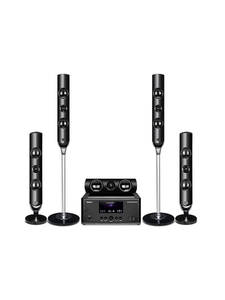 Shinco Speakers Audio-Suite Bluetooth Theater Home-Surround TV Light Support 1 V11 Coaxial