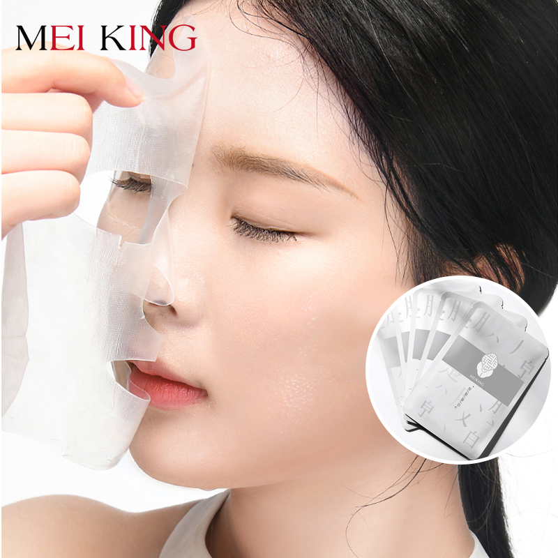 MEIKING Collagen Crystal Facial Mask Moisturizing Anti-Aging Shrink Pores Firming Mask Whitening Skin Control-oil Cleaning Face