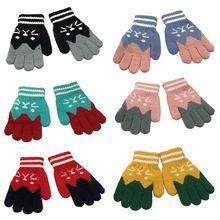 1 пара Зимние теплые детские вязаные перчатки для От 4 до 7